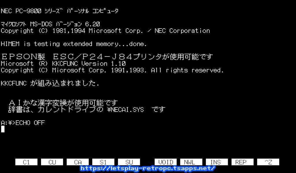 XPC-4経由でHDMI録画した98の画面