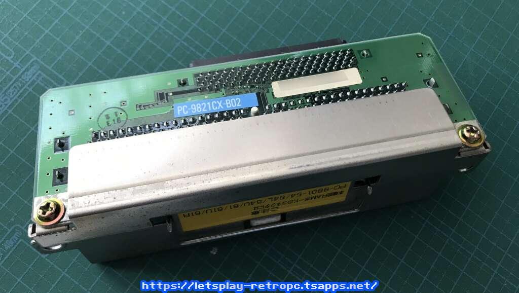 今回手に入れた増設RAMボード PC-9821CX-B02