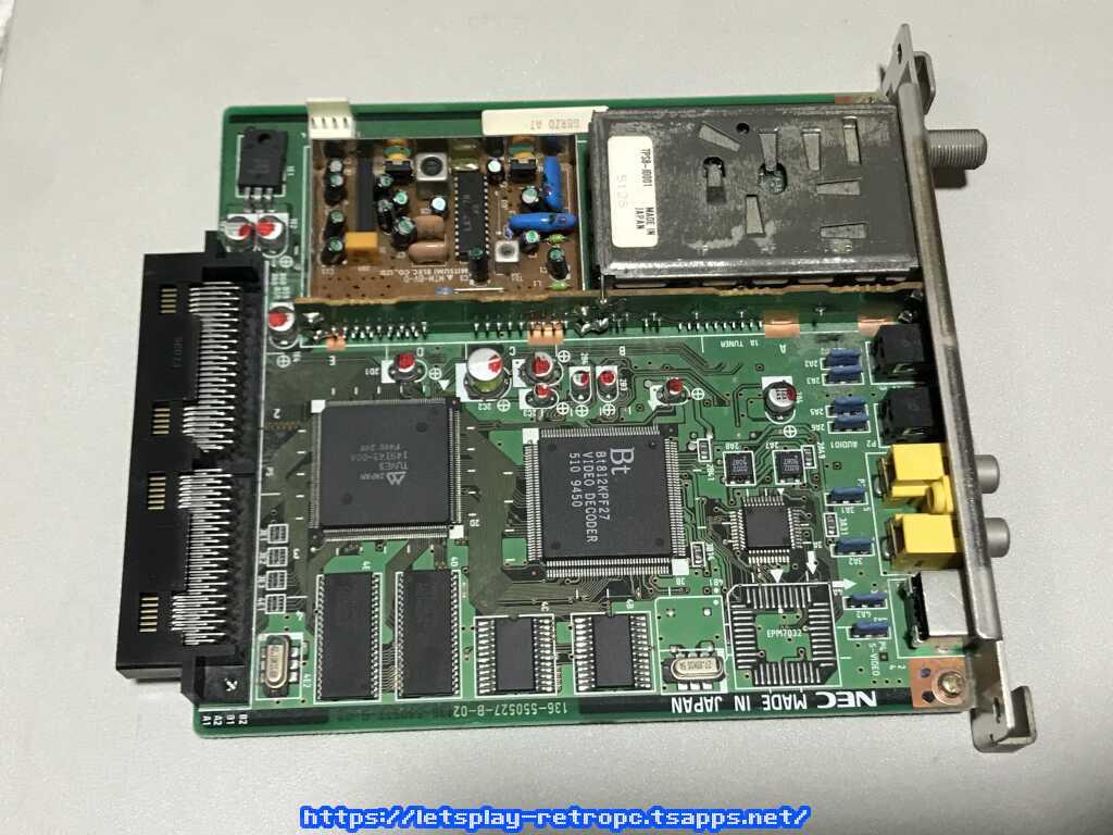 拡張スロットに刺さっていた標準装備のテレビボード