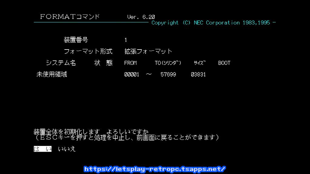 今回使う4GBのCFでは全体のサイズが3831MBでした。