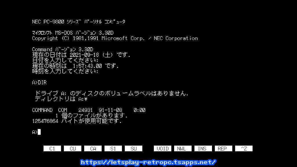 フロッピーを抜いて再起動するとMS-DOS 3.30Dが起動します