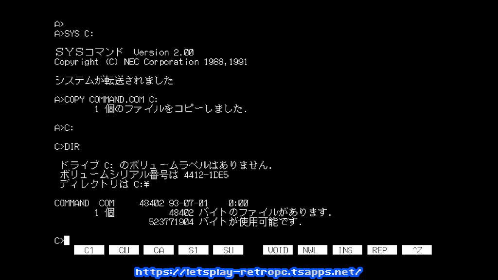 MS-DOS 5.00A-Hのフロッピーで起動し、SYSコマンド実行&COMMAND.COMをCドライブへコピー