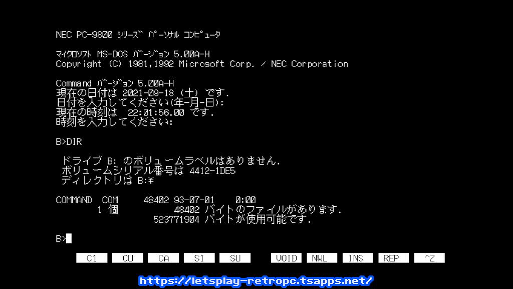MS-DOS 5.0A-Hの起動確認